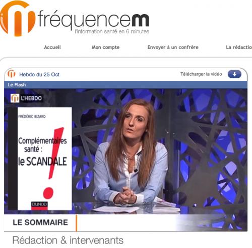 Capture d'écran 2013-10-29 à 16.14.52.png